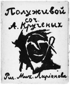 Plaquette de Kroutchenykh, A demi vivant