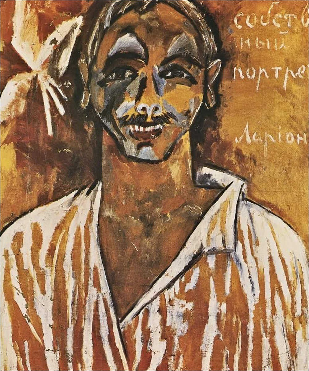 Mikhail Larionov Self-Portrait