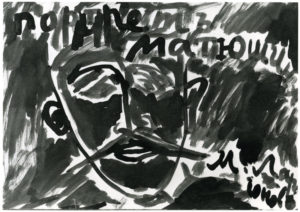 Portrait de Matiouchine