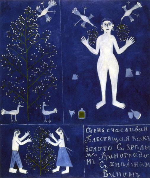 Larionov, l'automne