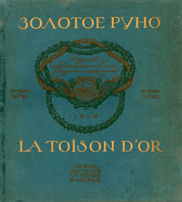 Couverture de La Toison d'or