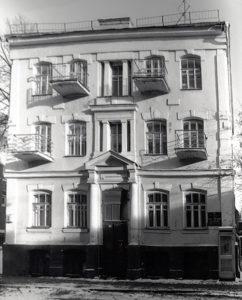 Maison de Gontcharova